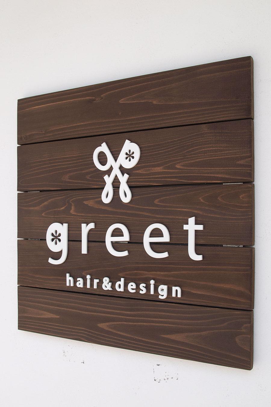 美容室の看板デザイン