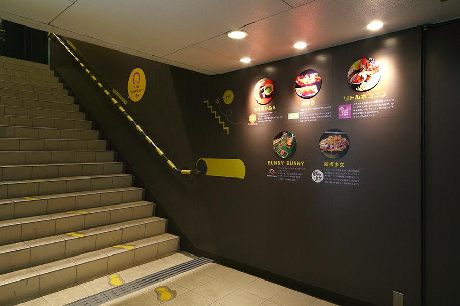 集合看板のデザイン