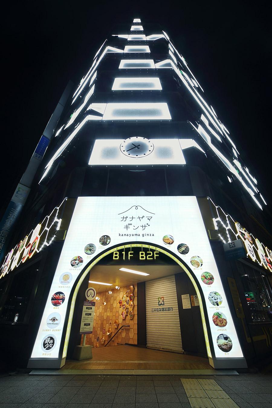 飲食店街のリニューアル