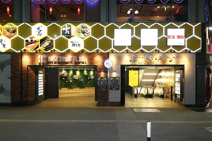 飲食店街のリブランディング