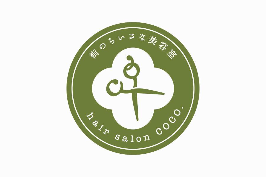 美容室のロゴマークデザイン_愛知県海部郡大治町 hair salon coco.サムネイル