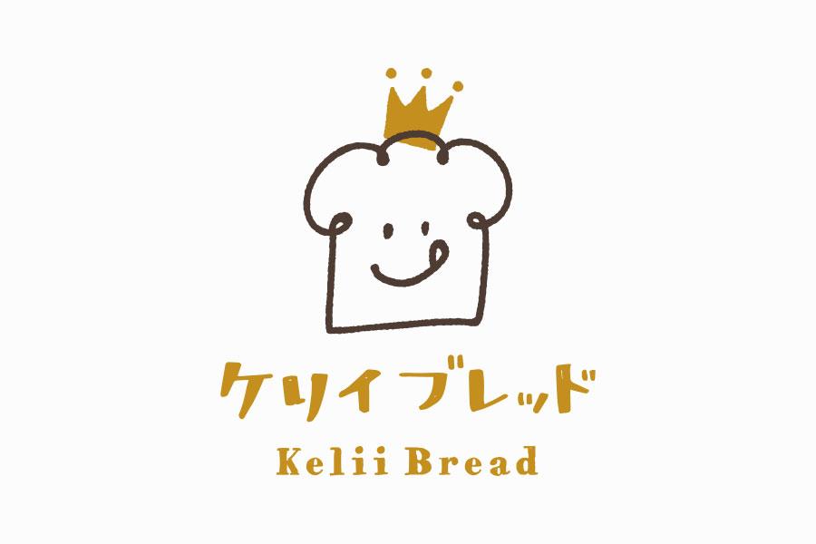 パン屋のロゴマークデザイン_名古屋市中川区 ケリィブレッド