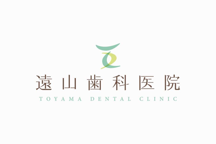 歯医者のロゴマークデザイン_愛知県稲沢市国府宮 遠山歯科医院サムネイル