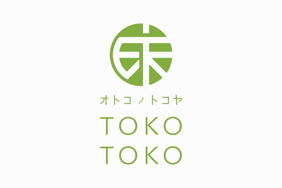 メンズカットサロンのロゴマークデザイン_ 岐阜県関市 オトコノトコヤTOKOTOKOサムネイル