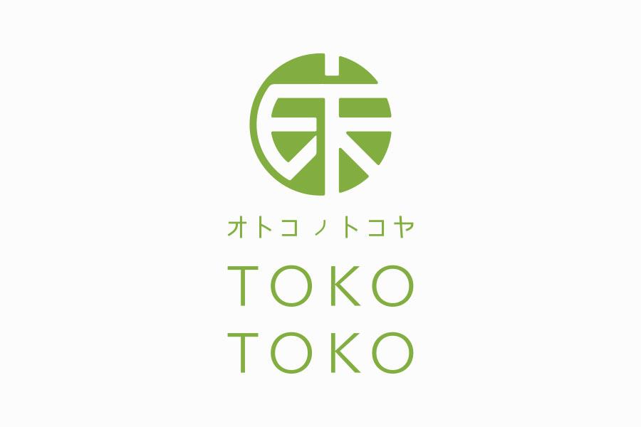 メンズカットサロンのロゴマークデザイン_ 岐阜県関市 オトコノトコヤTOKOTOKO