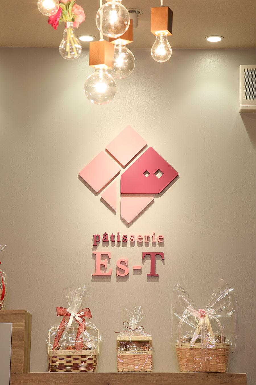 洋菓子店のサインデザイン
