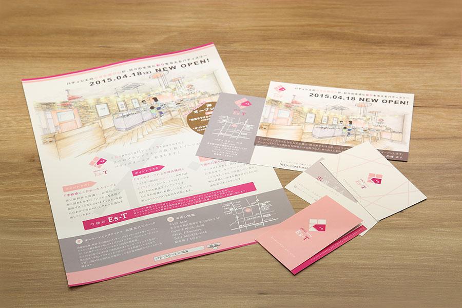 洋菓子店の印刷物デザイン