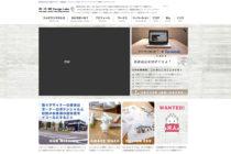 デザイン事務所のホームページデザイン_名古屋市中区新栄 コムデザインラボサムネイル