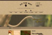 スタンドカフェのホームページデザイン_東京都世田谷区下北沢 ON THE WAY,サムネイル
