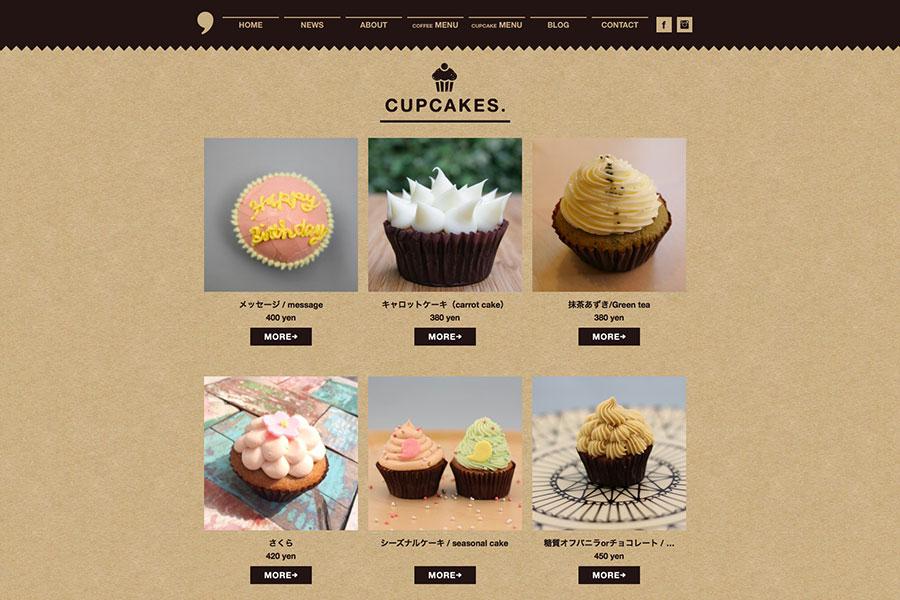 カップケーキ店のホームページデザイン