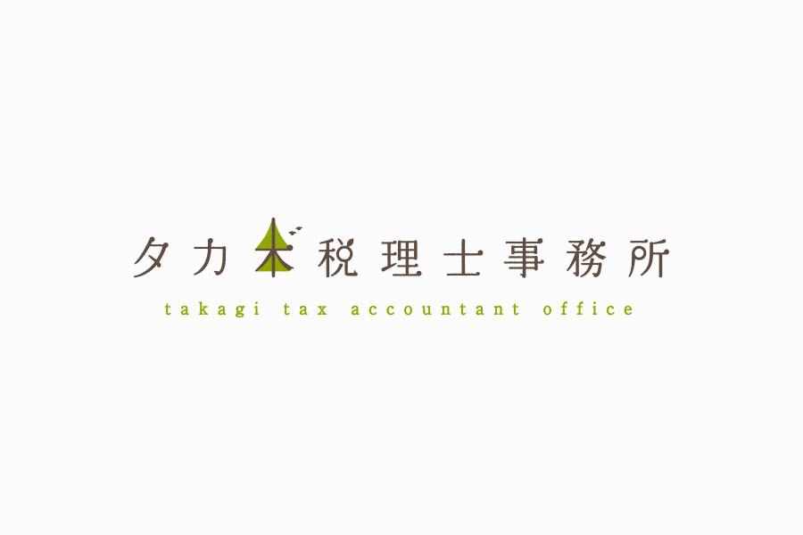 税理士事務所のロゴマークデザイン_ 愛知県小牧市 タカギ税理士事務所サムネイル