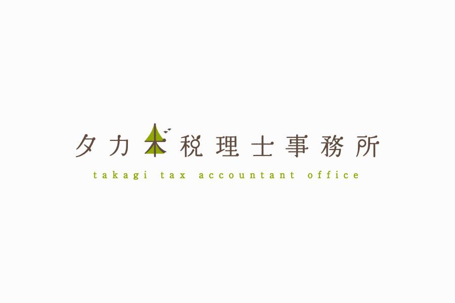 税理士事務所のロゴマークデザイン_ 愛知県小牧市 タカギ税理士事務所