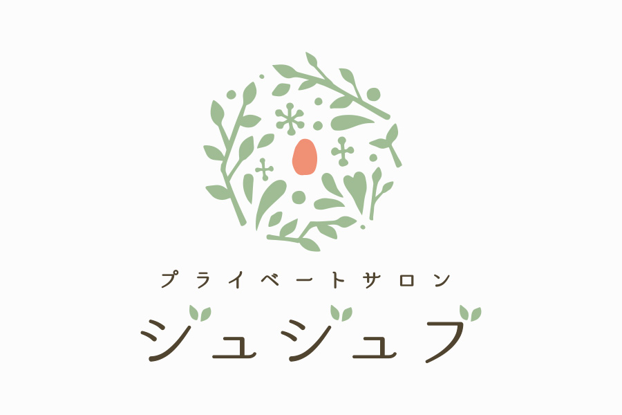 マッサージサロンのロゴマークデザイン_ 愛知県安城市 プライベートサロンジュジュブサムネイル