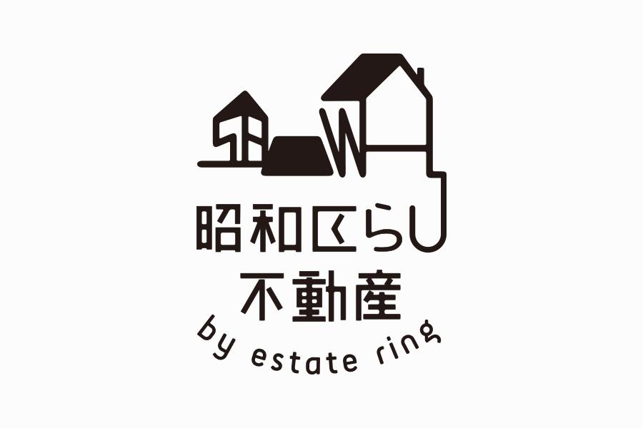不動産屋のロゴマークデザイン_名古屋市昭和区 昭和くらし不動産サムネイル