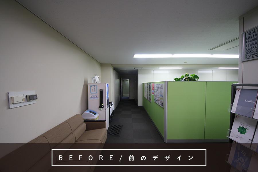 壁面緑化の空間実績