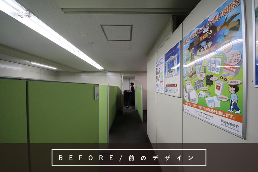 壁面緑化の導入事例
