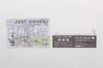 デザイン事務所の引っ越しハガキデザイン_愛知県名古屋市中区新栄 コムデザインラボサムネイル
