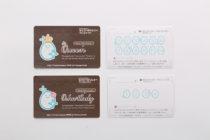 レディスシェービングブランドのポイントカードデザイン_愛知県知多市 タマゴハダツルスベプロジェクトサムネイル