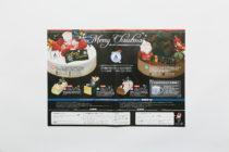 ケーキ屋・洋菓子店のクリスマスチラシデザイン_愛知県安城市 パティスリーしあわせのえきサムネイル