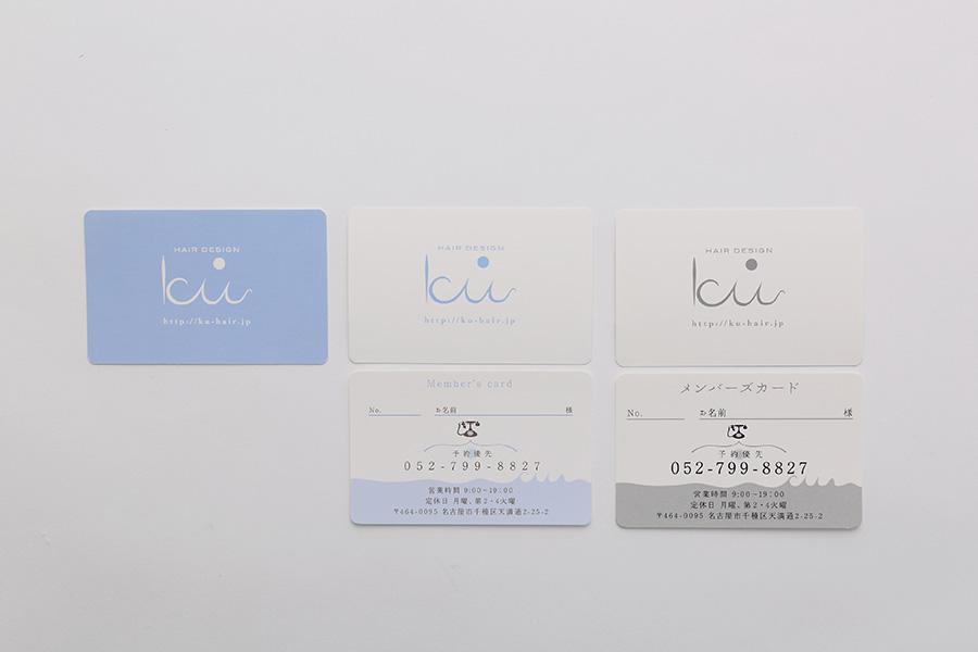 美容室のグラフィックデザイン_名古屋市千種区 HAIR DEISGN Ku