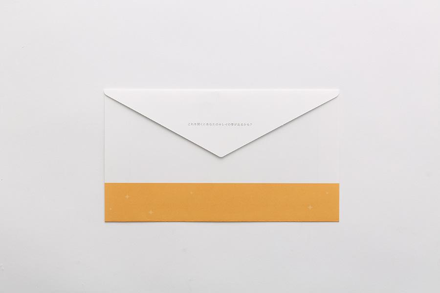 脱毛サロンの封筒ハガキデザイン