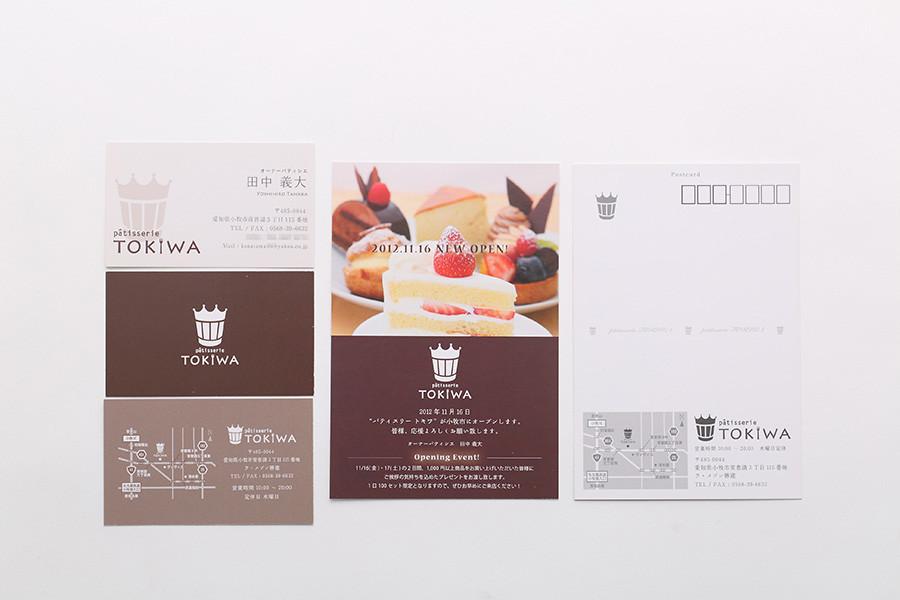ケーキ屋・洋菓子店のトータルグラフィックデザイン_愛知県小牧市 パティスリートキワサムネイル