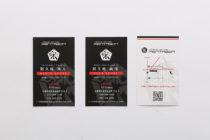 ボルダリングショップの名刺デザイン_三重県鈴鹿市『キーカラーを効果的に配色』サムネイル