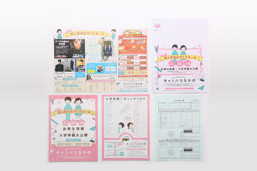 学生服専門店のグラフィックデザイン_岐阜県各務原市 キャンパスなかのサムネイル