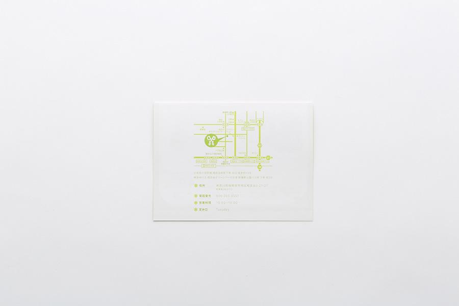 g056.2