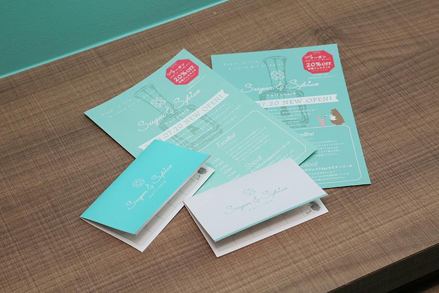 ネイルサロンのグラフィックデザイン_愛知県豊田市 Sugar & Spiceサムネイル