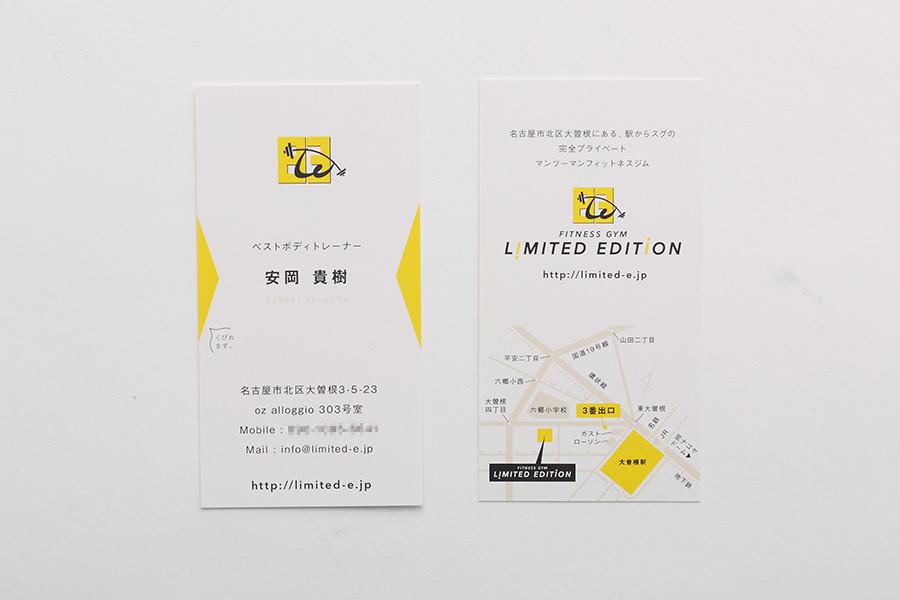 トレーニングスタジオの名刺デザイン_名古屋市北区 Limited Editionサムネイル