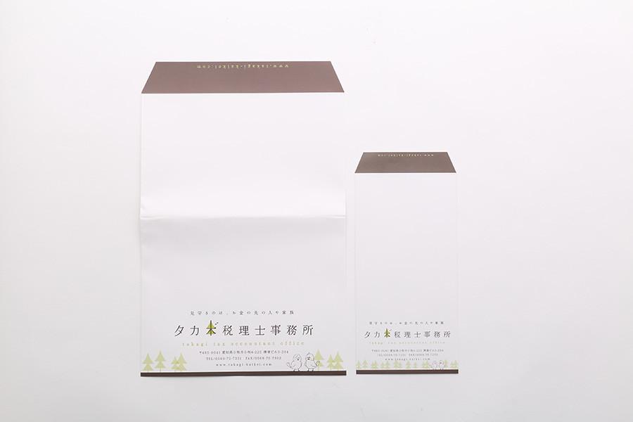 税理士事務所の封筒デザイン_愛知県小牧市 タカギ税理士事務所サムネイル