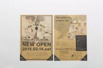 スタンドカフェのチラシデザイン_東京都世田谷区下北沢 ON THE WAY,サムネイル