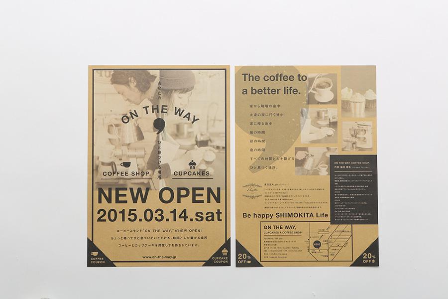 スタンドカフェのチラシデザイン_東京都世田谷区下北沢 ON THE WAY,
