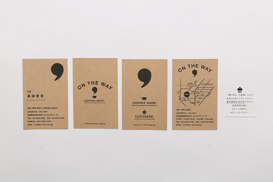 スタンドカフェのトータルグラフィックデザイン_東京都世田谷区下北沢 ON THE WAY,