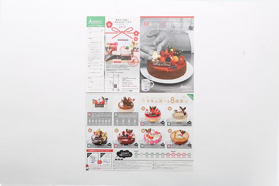 ケーキ屋のクリスマスチラシデザイン_愛知県安城市 パティスリーしあわせのえきサムネイル