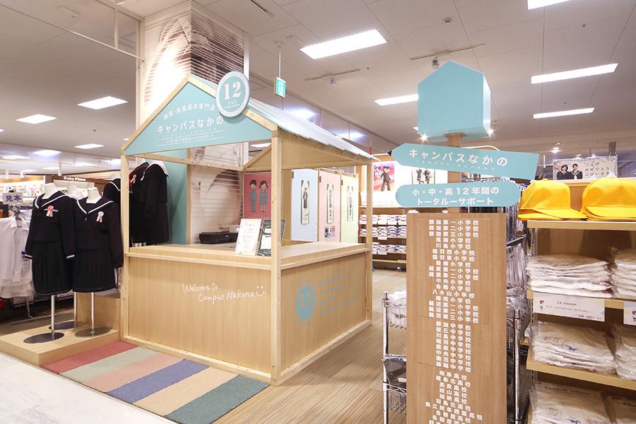 学生服専門店の店舗デザイン_岐阜県各務原市 キャンパスなかのサムネイル