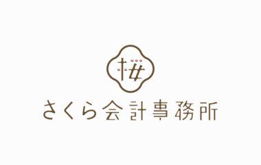 会計事務所のロゴマークデザインサムネイル