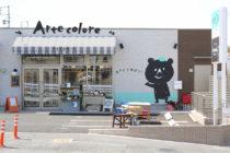 アート×プレスクールの店舗デザイン