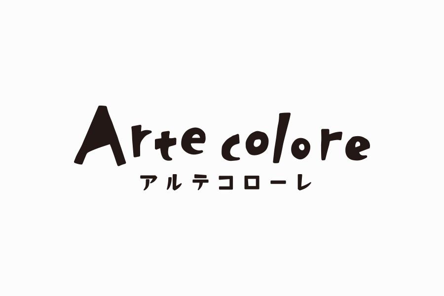 アート×プレスクール×ギャラリーのロゴマークデザイン_愛知県日進市 アルテコローレサムネイル