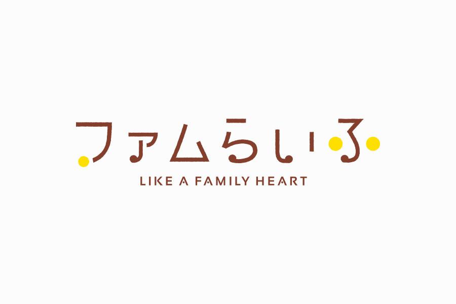 企業のロゴマークデザイン_新潟県新潟市 ファムらいふサムネイル