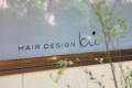 美容室/ロゴマークで抜いた目隠しシートデザインサムネイル