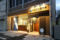 接骨院の店舗デザイン_愛知県一宮市 たなばた接骨院サムネイル