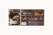 ケーキ屋のクリスマスチラシデザイン