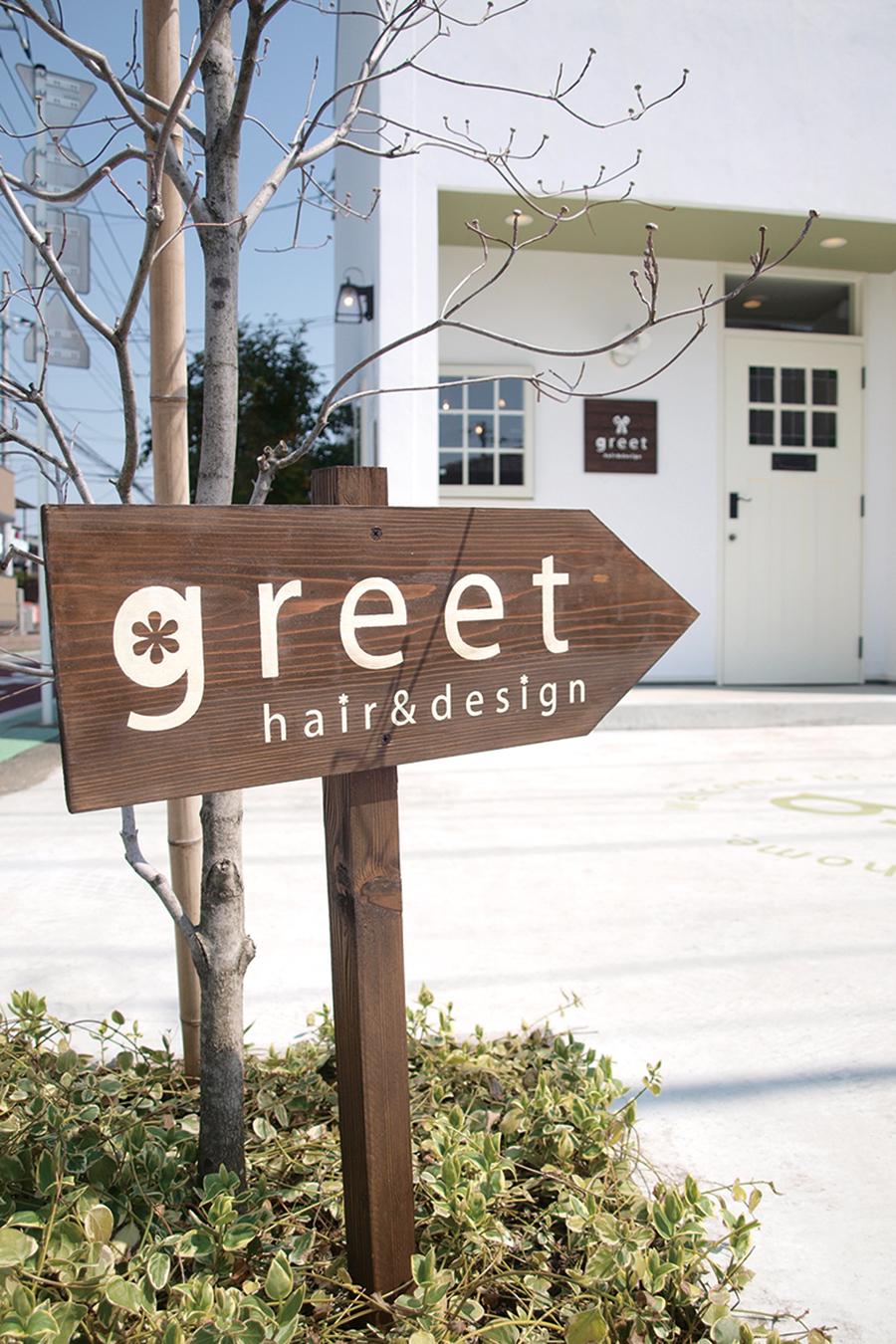 美容室の矢印看板デザイン