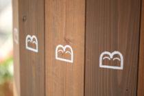 パン屋のステンシルサインデザイン