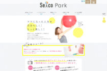 産後ケアインストラクターのホームページデザイン_名古屋市 SEiCOサムネイル