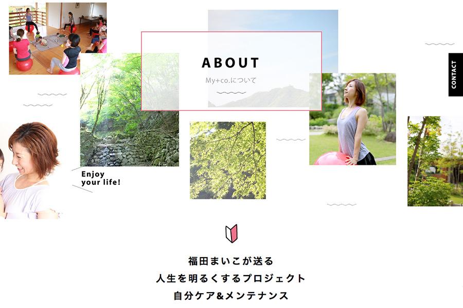 My+co.について
