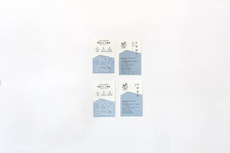 不動産屋の名刺デザイン_名古屋市昭和区 昭和くらし不動産サムネイル