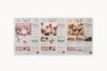 ケーキ屋のチラシデザイン_名古屋市緑区鳴海 パティスリーエスサムネイル